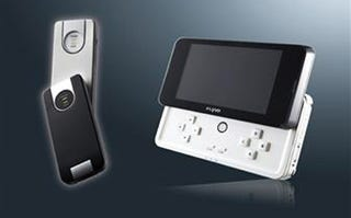Illustration for article titled Korean Posdata Set to Launch Handheld WiMAX Gaming Console