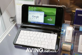 Illustration for article titled UMID's Mini Netbook Makes Eees Look Massive
