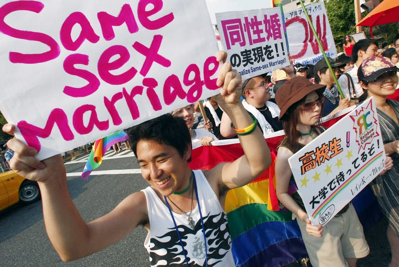 Illustration for article titled Tokyo Municipality Plans Vote On Recognition Of Same-Sex Couples