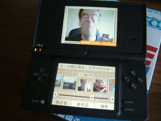 Illustration for article titled DSi Camera Impressions