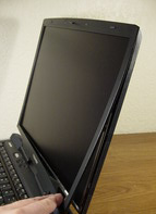 Illustration for article titled How to replace a laptop LCD