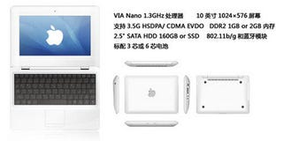 Illustration for article titled With No Real Apple Netbook on the Horizon, Chinese Create Fake One
