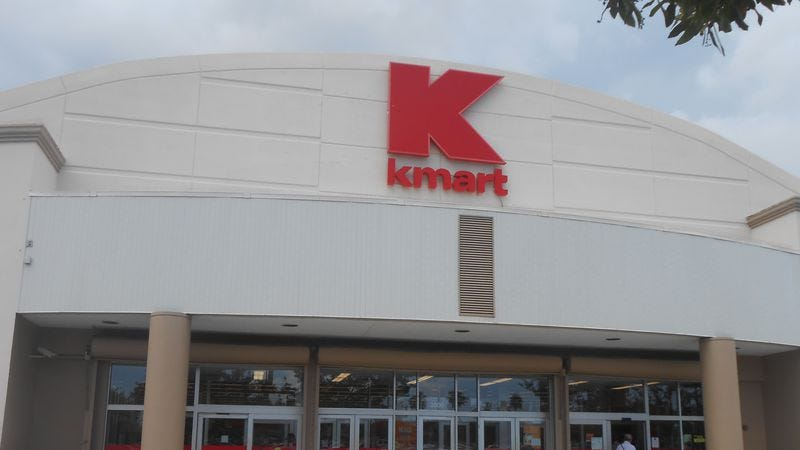 Illustration for article titled Attention Kmart shoppers: Now you can relive the glory of early '90s Kmart Radio