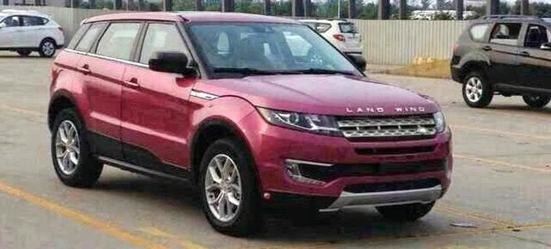 Illustration for article titled This Is Not A Range Rover Evoque