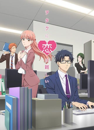 Illustration for article titled Enjoy the newest promo for the anime of Love is hard for an Otaku