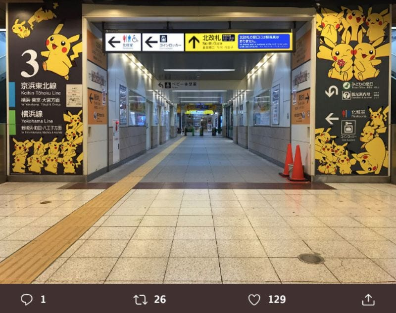 Illustration for article titled Yokohama Train Station Covered With Pikachus
