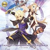 Illustration for article titled Vesperia Bonus is Soundtrack: Volume 2