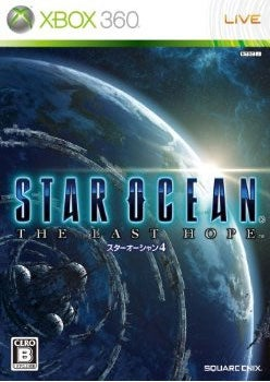 Illustration for article titled Square Enix Rockets To The Top Of Japan's Sales Charts With Star Ocean