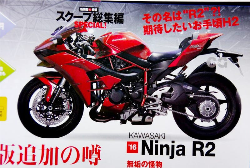 Illustration for article titled Are We Going To See More Supercharged Kawasakis This Year?