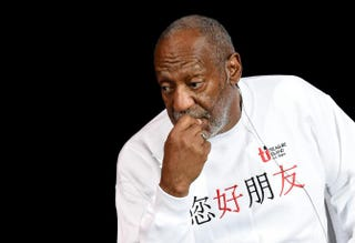 Bill Cosby performs at the Treasure Island Hotel & Casino Sept. 26, 2014, in Las Vegas.Ethan Miller/Getty Images