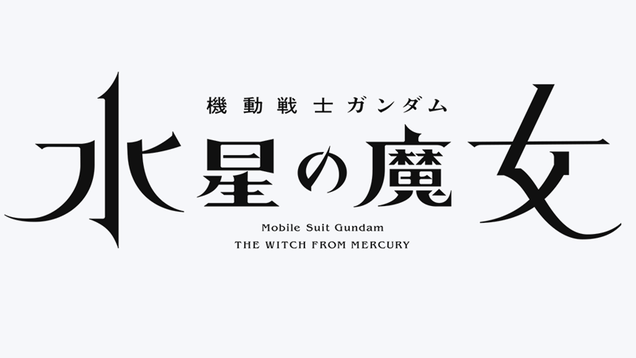 Mobile Suit Gundam Returns to TV With a New Anime Series