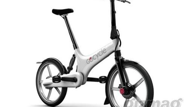 gocycle bike offers best of both worlds for urban greenies