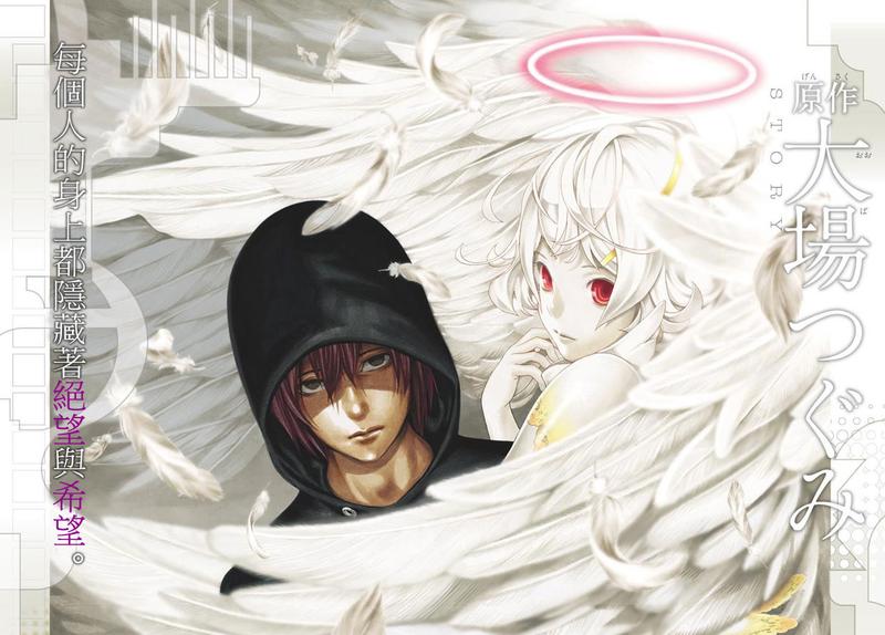 Illustration for article titled Platinum End - Chapter 2 Impressions