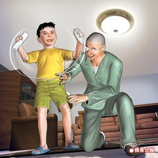 """Illustration for article titled Molester """"Monk"""" Lured Boys With His Wii"""