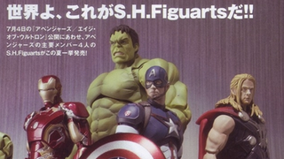 Illustration for article titled Even More Pictures Of New Avengers Figuarts Reveal Iron Man's New Armour