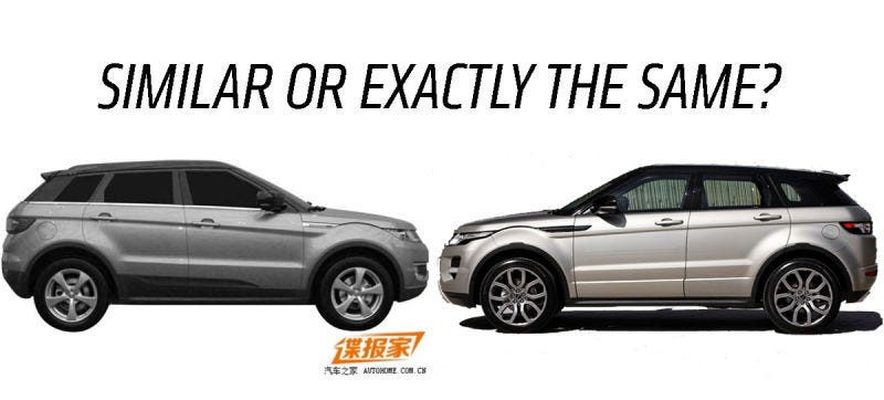 Illustration for article titled Major Automaker May Finally Be Striking Back At Chinese Knockoffs
