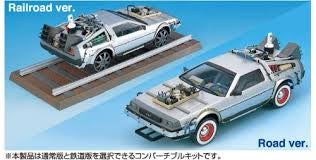 Illustration for article titled Future Builds Aoshima DeLorean's