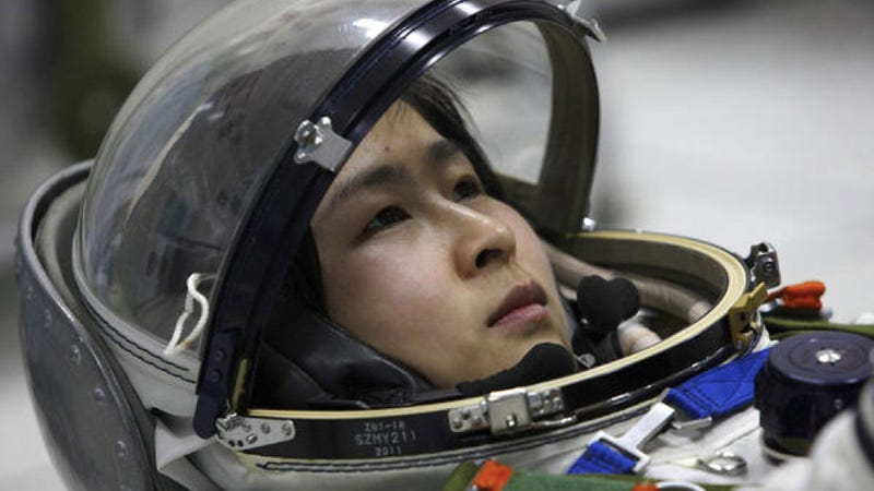 Illustration for article titled Meet fighter pilot Liu Yang, China's first woman in space