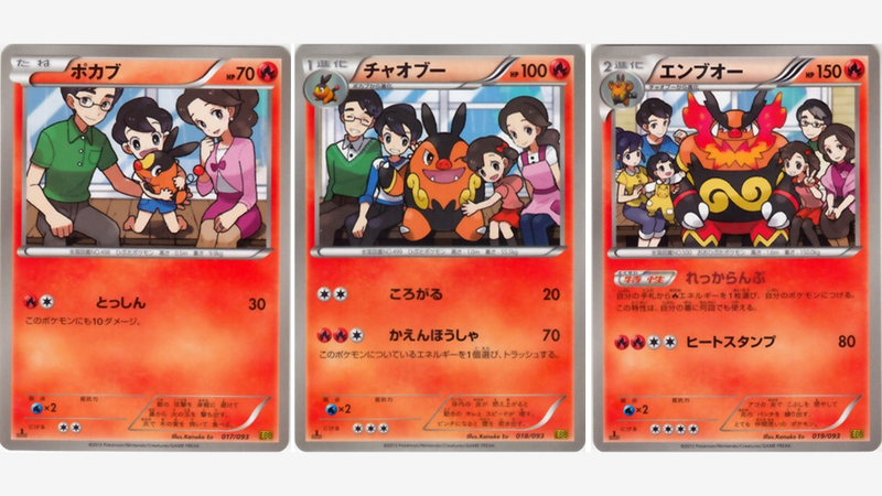 Illustration for article titled These Pokemon Cards Might Make You Cry
