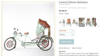 Illustration for article titled Ponder The Class Struggle While Cruising In Your $2,200 Anthropologie Rickshaw