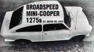 Illustration for article titled MINI Broadspeed May Be MINI Coupe Moniker