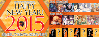 Illustration for article titled XSeed Upcoming Titles for 2015