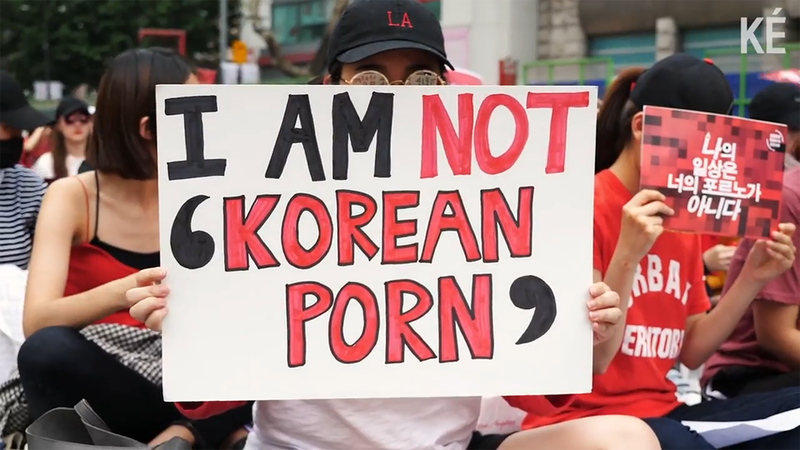 Illustration for article titled Cámaras espía en los zapatos, las paredes del baño y hasta el retrete: el infierno de ser mujer en Corea del Sur