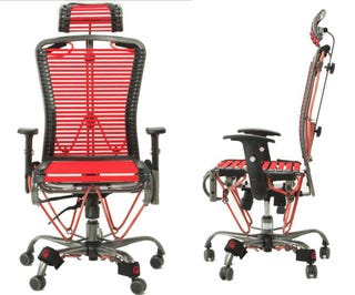 this exercise office chair looks like torture