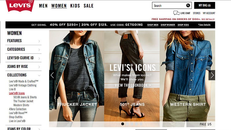 Illustration for article titled Have Yoga Pants Stolen All of Levi's Customers?