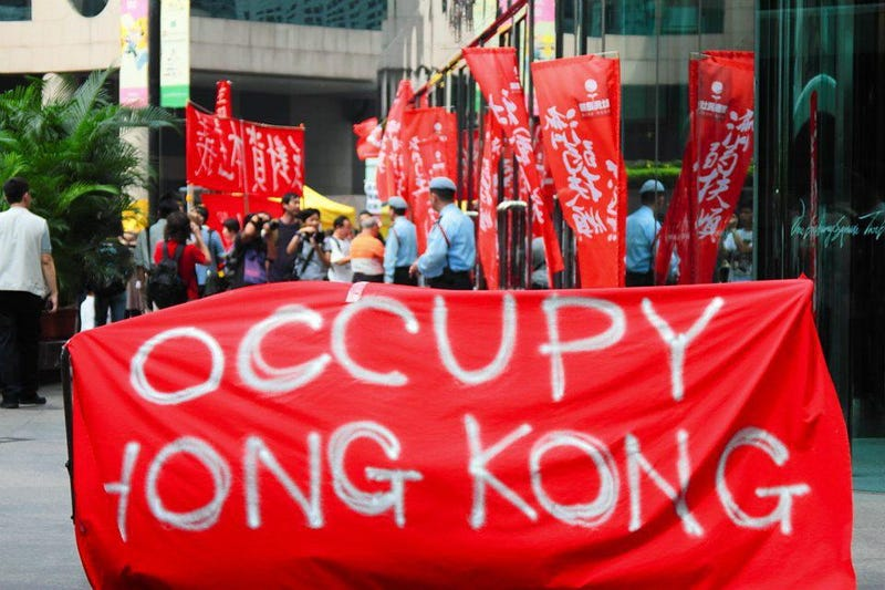 Illustration for article titled Occupy Central in Hong Kong