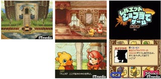 Illustration for article titled This Year Sees Two New DS Chocobo Games