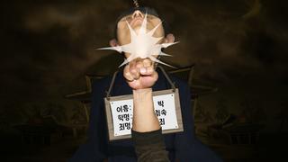 Illustration for article titled North Korea's Propaganda Computer Games Are Violent, Crude and Cartoonish