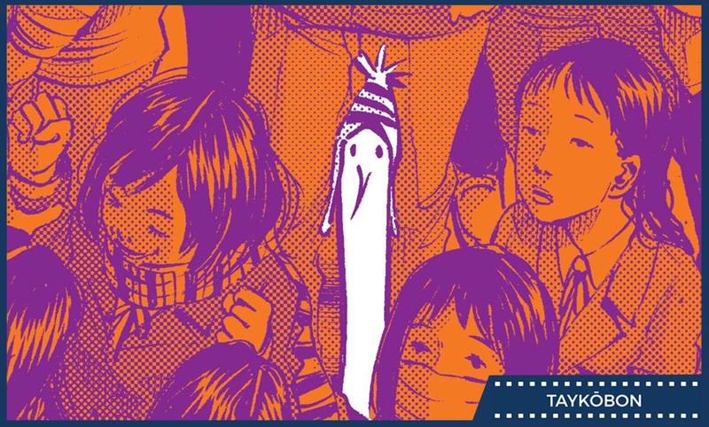 Illustration for article titled Goodnight Punpun Vol. 3 - Manga Review