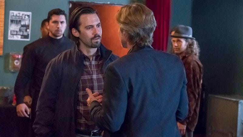 Illustration for article titled This Is Us ends its solid first season with an episode that disappoints