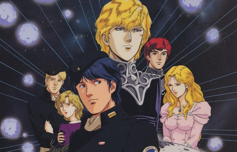 Illustration for article titled Anime Epic Legend of the Galactic Heroes Is Getting a Western Release