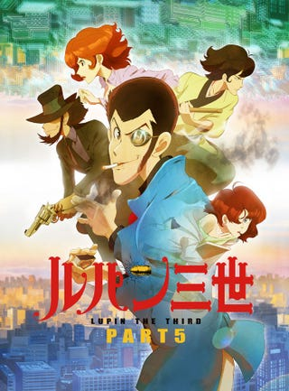 Illustration for article titled Enjoy the newest promo of the newest Lupin III´s anime