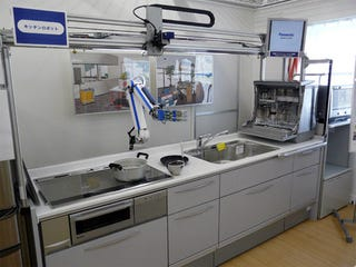Dishwasher robot ensures our future selves will have zero for Machine plonge restaurant