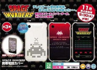 """Illustration for article titled Space Invaders iPhone Case is """"Bawlin"""" May Lead to Muggings"""