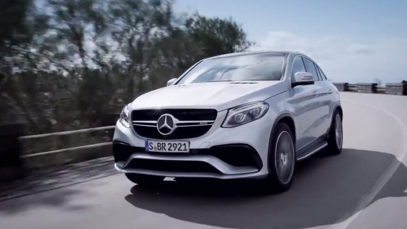 2016 mercedes benz gle63 amg coupe this is it for Mercedes benz gle63