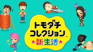 Illustration for article titled Rumor: Nintendo Ending Gay Marriage Bug in Popular Game [Update]