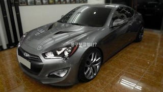 Illustration for article titled 2013 Hyundai Genesis Coupe: This is it