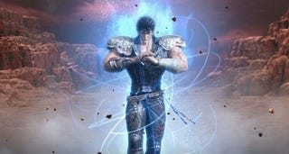 Illustration for article titled Fist of the North Star Game Dated, Is Already Dead