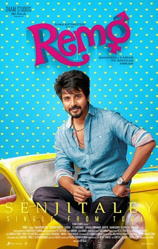 Illustration for article titled Rakhi Kannada Movie Mp3 Songs Download