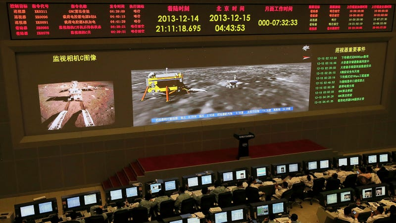 "A control room at the Beijing Aerospace Control Center, picturing the touchdown of Chang'e 4's predecessor, Chang'e 3 (""Yutu""/Jade Rabbit)."