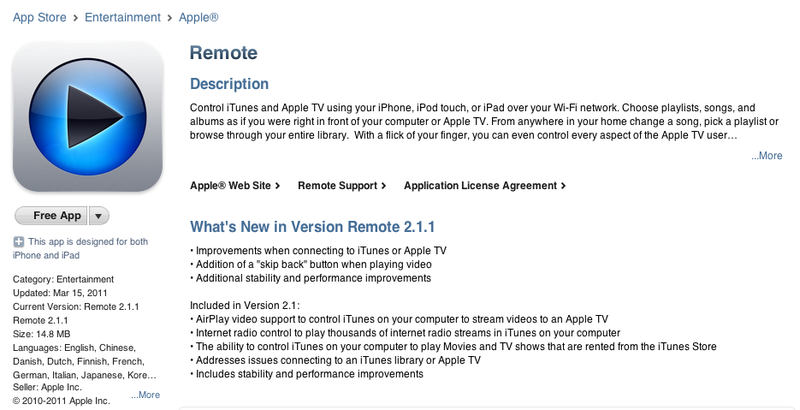 Download the Latest iOS Remote App Now