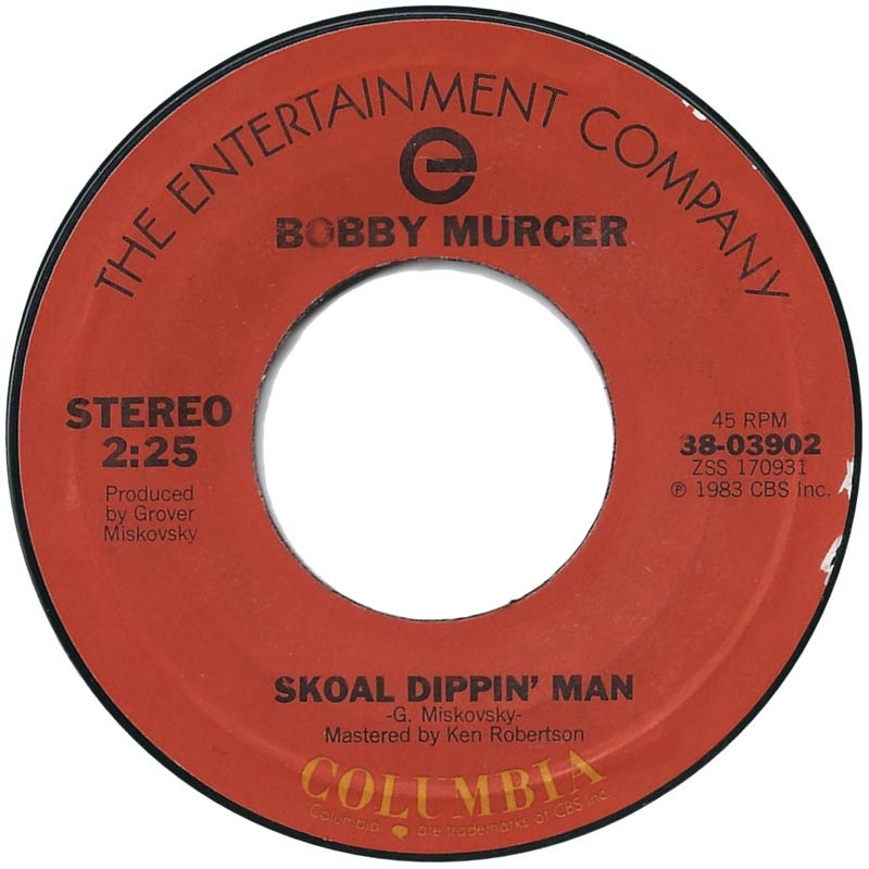 Illustration for article titled Bobby Murcer Was a Skoal-Dippin' Man