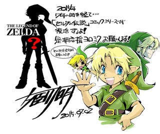 Illustration for article titled A new The Legend of Zelda Manga is in the Works