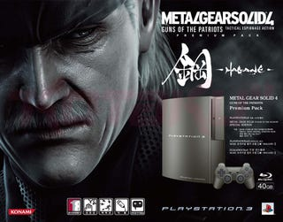 "Illustration for article titled Korea Getting That ""Very, Very"" Limited Edition MGS4 Pack, Too!"