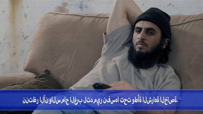 A recent al-Qaeda video shows a militant training to carry out his mission of lying back and watching America's status as a superpower erode