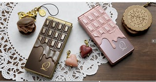 Illustration for article titled The Japanese Love Chocolate So Much They Made a Chocolate Phone